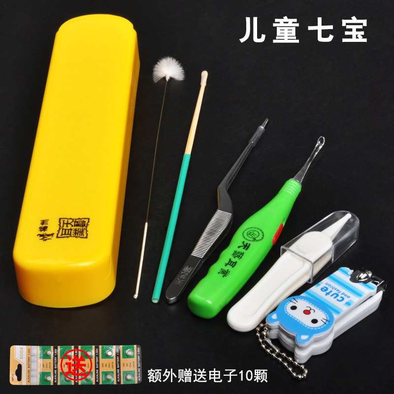 With the baby treasure children dig ear forceps ear spoon buckle light household tools with professional Duocai dig ear