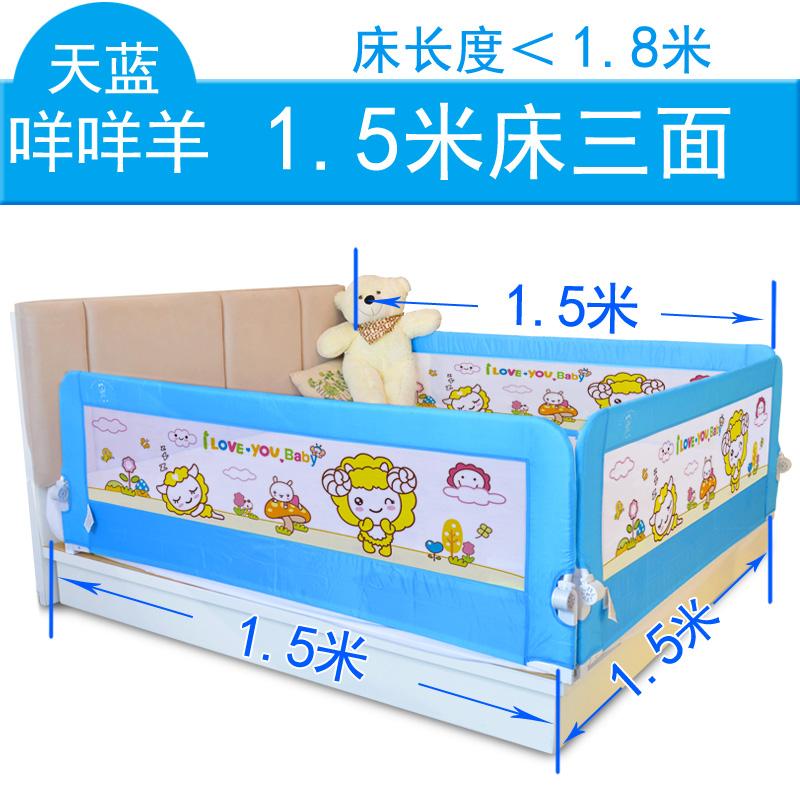 Οι γυρίνοι μωρό μου... μεγάλο κρεβάτι διάφραγμα 1,8 κιγκλίδωμα 2 μέτρα αντι - General κρεβάτι μωρό μου κρεβάτι φράχτη τρία.