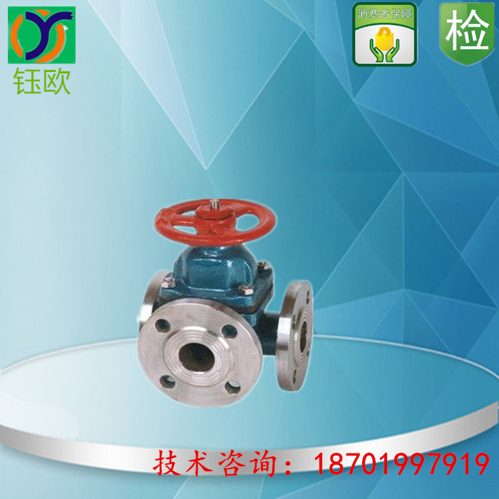 Shanghai Yu Ou G49J three diaphragm valves factory direct standard Shanghai Seiko HSBC is the Kai Weixi Karon