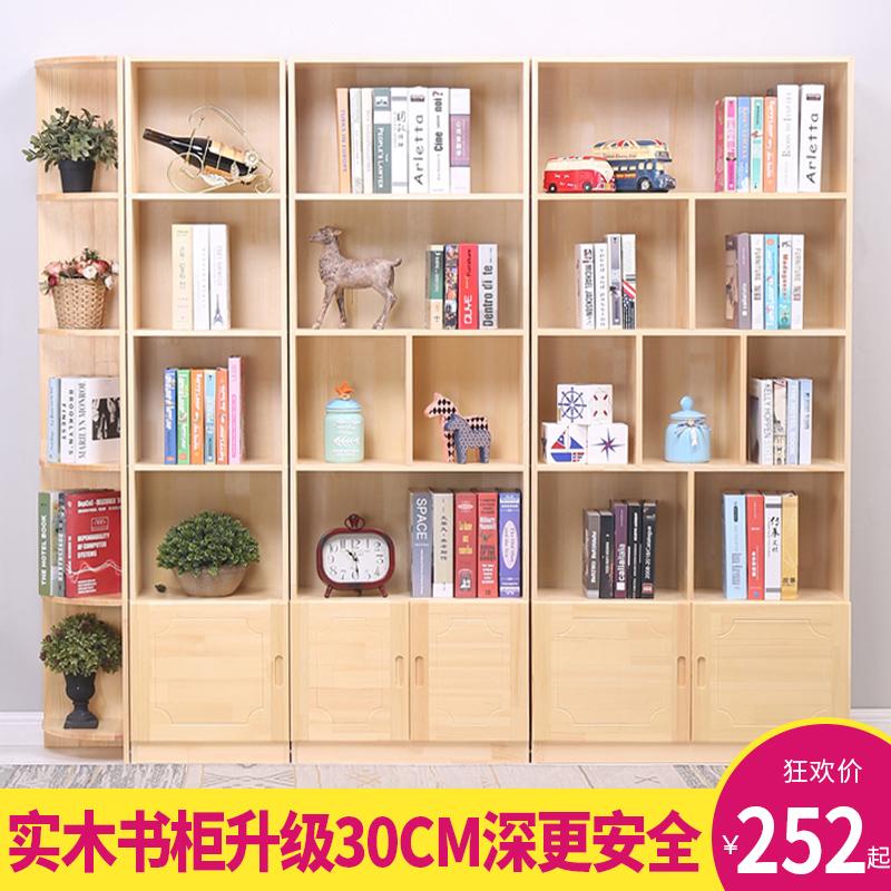 实木书柜书架落地带门儿童柜子松木组合简易置物柜书橱简约现代