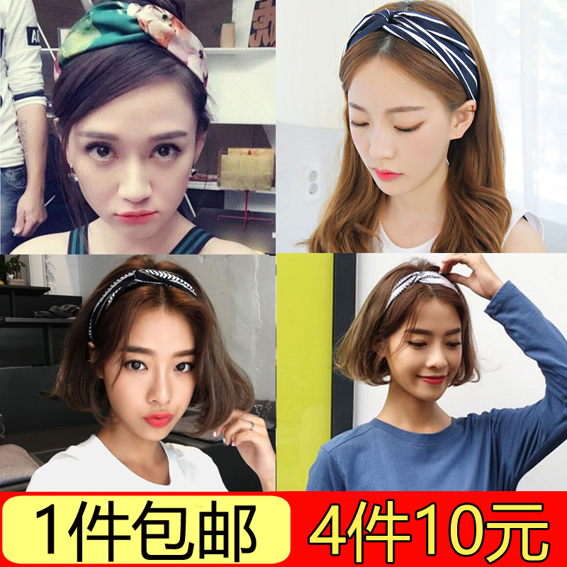 Korean alphabet sports sweat hair band camouflage hoop tide men and women knitting wool stretch wide hair wigs Yoga