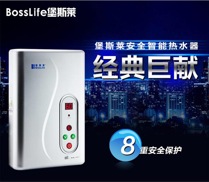 Sly A58-I Fort bosslife/ elektrischer durchlaufwassererhitzer MIT konstanter temperatur dusche Schnell Sicherheit und energieeinsparung