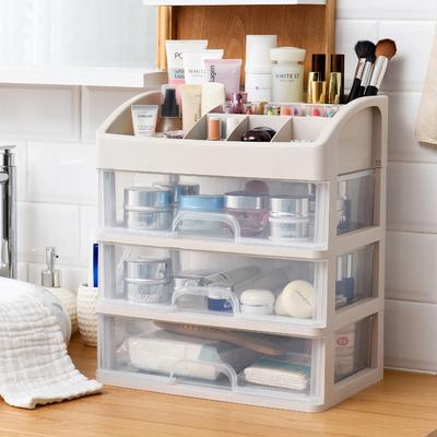 化妆品收纳盒办公桌面整理盒储物盒抽屉式收纳整理柜护肤品置物架