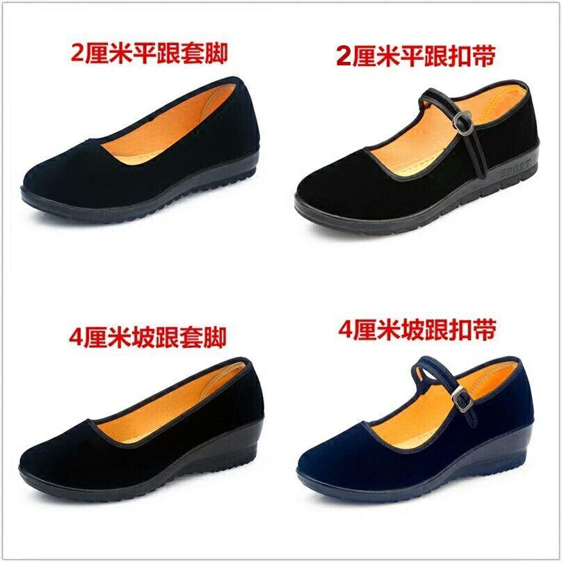 老北京布鞋女鞋單鞋平跟坡跟黑色布鞋工作酒店舞蹈一字扣鞋