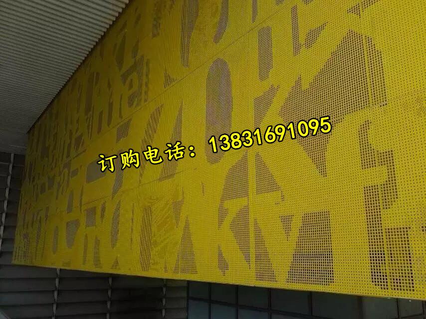 Hersteller maßgeschneiderte hersteller von Outdoor - Lack - DEKO - Teller Tür - Schilder perforierte Aluminium Werbung Schilder blende.
