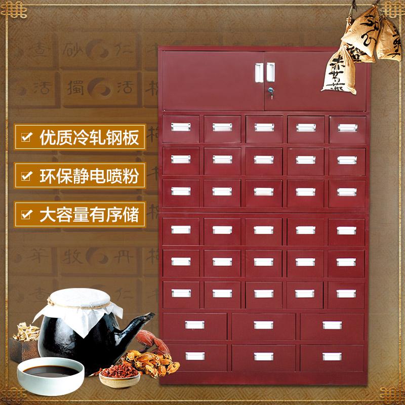 Acero inoxidable Gabinete el Gabinete de la medicina china de más de 60 piezas de hierro del Gabinete de hierba medicina del botiquín
