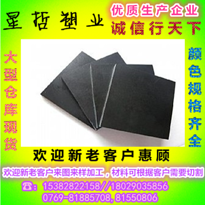 High temperature resistant synthetic stone anti-static synthetic stone mold insulation slate lead-free synthetic stone stick 45mm