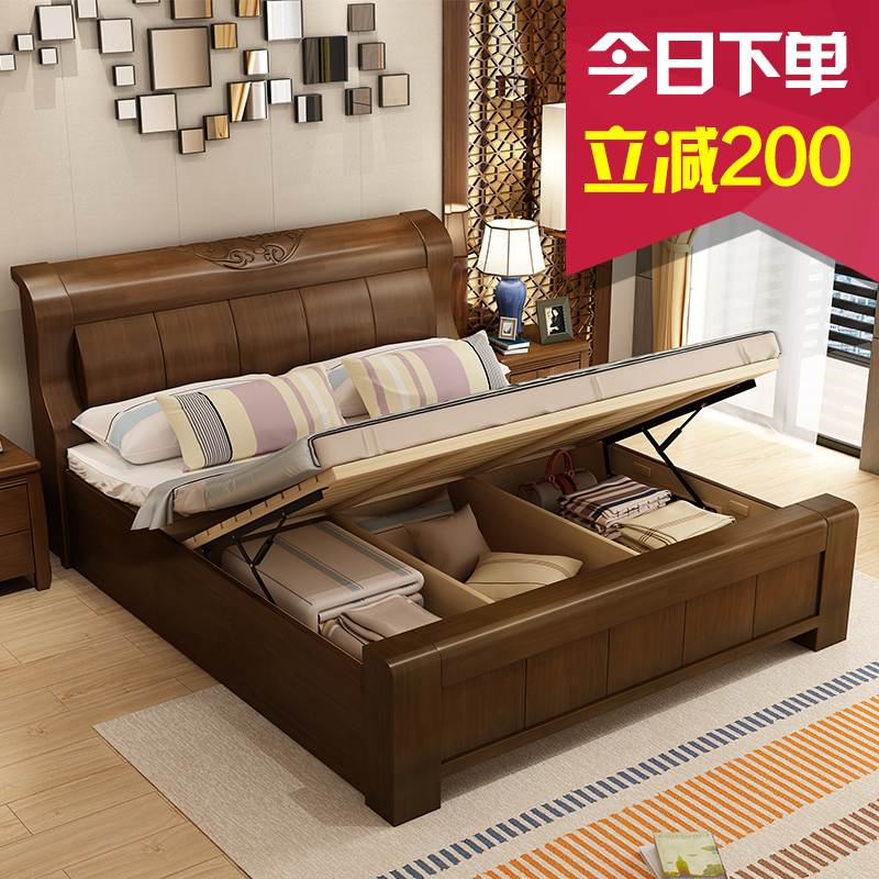 The new Chinese wooden 2 meters 2.2 solid oak bed Zhuwo modern minimalist 1.8 drawer box high bed double bed