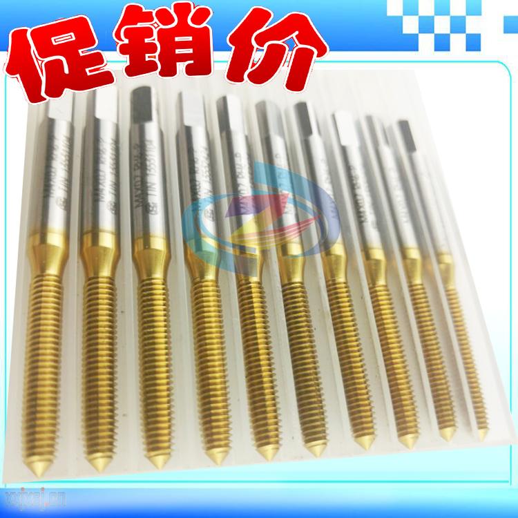 The imported TOSG fine Ti extrusion screw tap tap M0.7M0.8X0.2M0.9M1M1.1M1.2M1.4