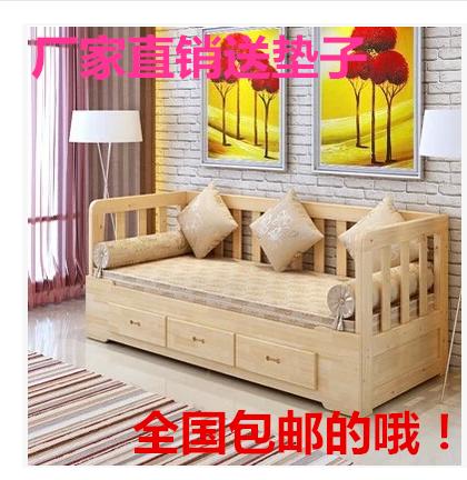 neobdelanega masivnega lesa navadne paketno pošto kavč sedel in skladiščenje blaga z dvojno rabo, potisni posnemanje kavč zlaganje.
