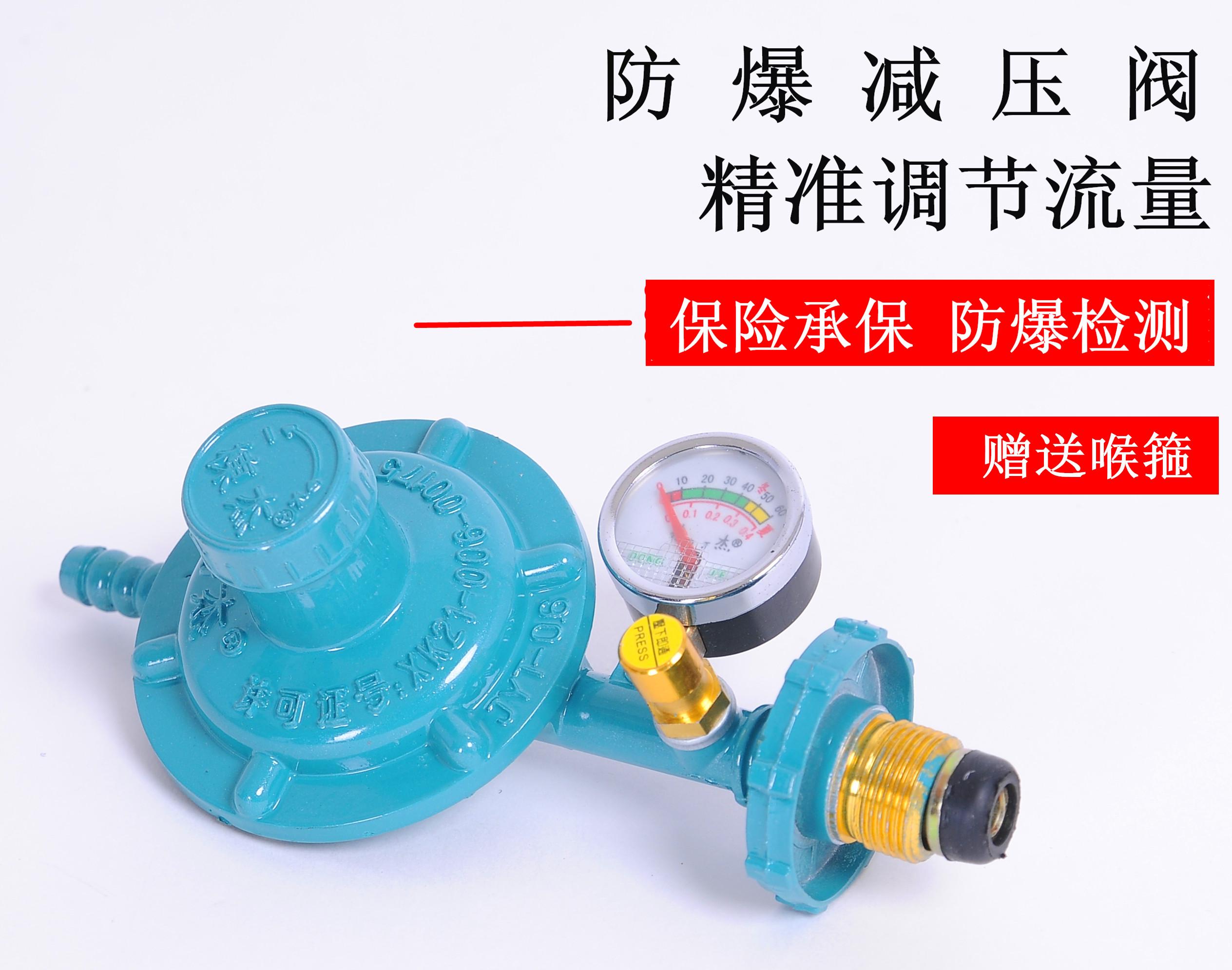 De Midden - en lage druk tank gasfornuis gasfornuis boiler gas flessen vloeibaar gas klep klep.