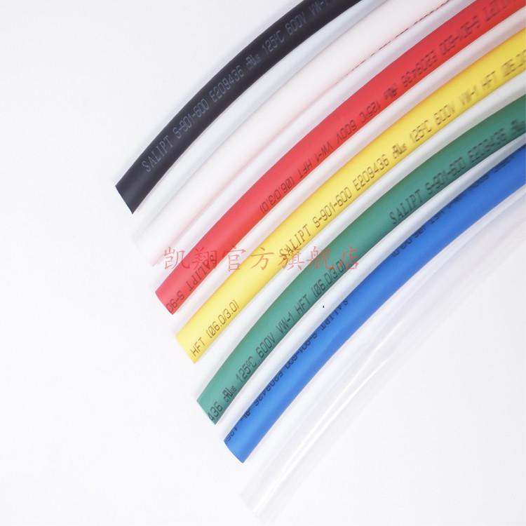 El tubo transparente de datos de cables de aislamiento de cable de los DIY1 / 2 / 3 / 4 / 5 / 6 mm de color