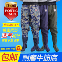 Siamese pants waterproof waterproof boots rain pants pants thickened fishing fork pants body water jacket Siamese fishing clothes