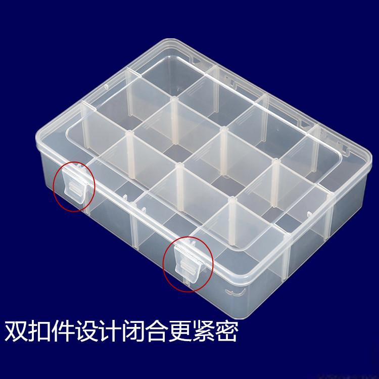 12 ge elektronskih delov prozorno plastično škatlo plastične škatle za električno orodje, škatle za razvrstitev polj element škatlo.