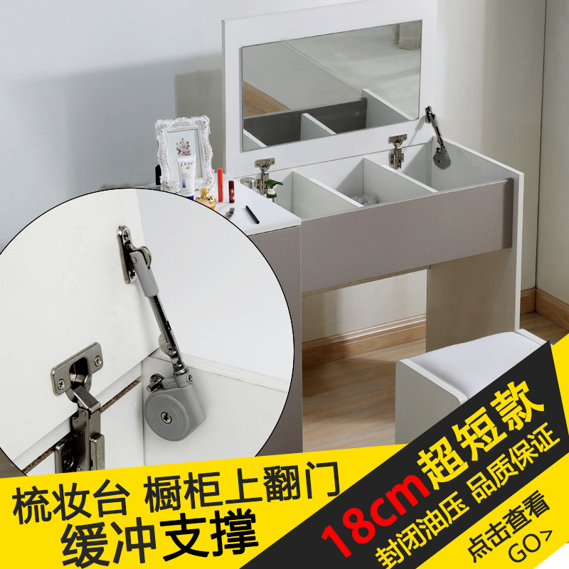 The short arm of hydraulic damping rod small cabinet double door support rod short pressure rod dresser cabinet gas support
