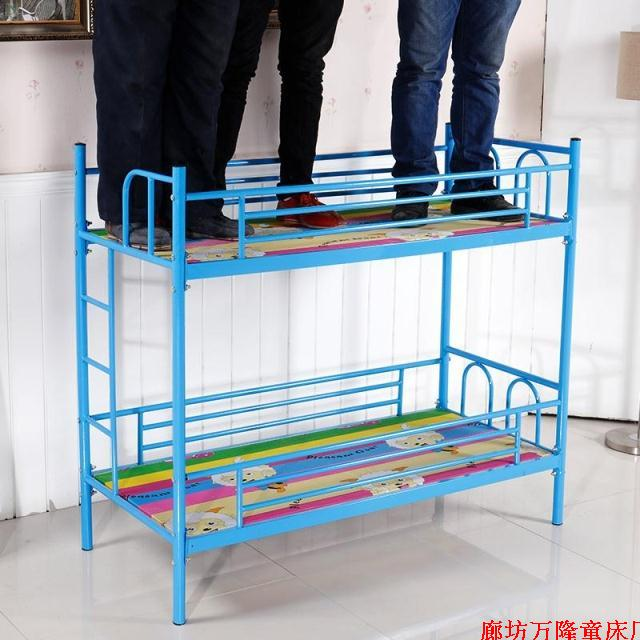 The pupils with a small bed sheets on the double bed double wutuo folding bunk bed for children nap children park
