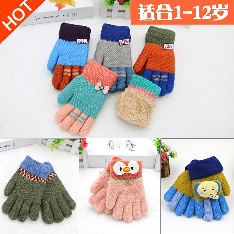 儿童手套冬女孩保暖加绒6男孩7小孩1-3岁5宝宝8女童4男童10五指12