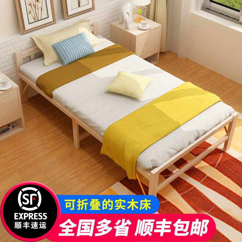 Cedar wooden folding bed single bed double bed bed bed wood bamboo wood