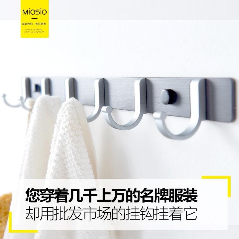 挂钩强力粘胶墙壁免打孔客厅挂衣架置物架厨房壁挂门后创意衣帽钩