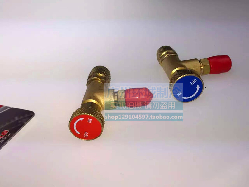 Special Offer! Honsen HS-1221HS-1222 air-conditioning plus liquid refrigerant valve and safety valve R410AR22