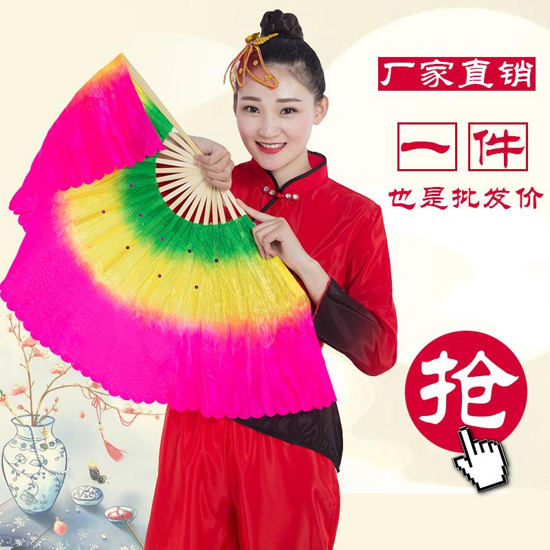 成人舞蹈扇子跳舞扇双面秧歌广场舞表演出中国风左右手渐变色丝绸
