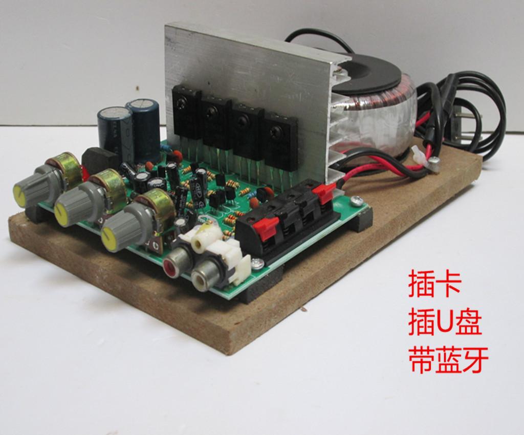 Amplificador de potencia de 220 伏大环 bovinos domésticos DIY amplificador de audio amplificador de potencia de la placa de sonido activa pasiva Biblioteca 2.0
