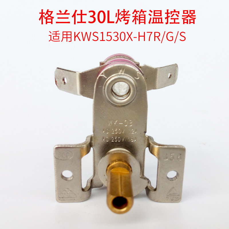 - glanz 30l cuptor electric termostatul kws1530x-h7r/s/g întrerupătorul de reglare a temperaturii de 230 de grade temperatură
