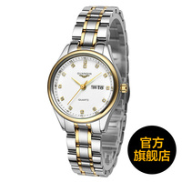 Swiss Longines watches and diamond watch sea waterproof watch watch Uranus CK EBOHR flagship store