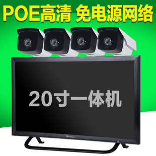 Monitoring equipment set HD POE infrared night vision network digital camera home 48 road with screen integrated machine