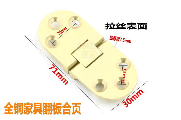 Alta qualidade de Cobre dobradiça dobrável Redonda mesa de Placa de Cobre dobradiça dobradiça dobradiça dobrável de mesa, acessórios de Mesa