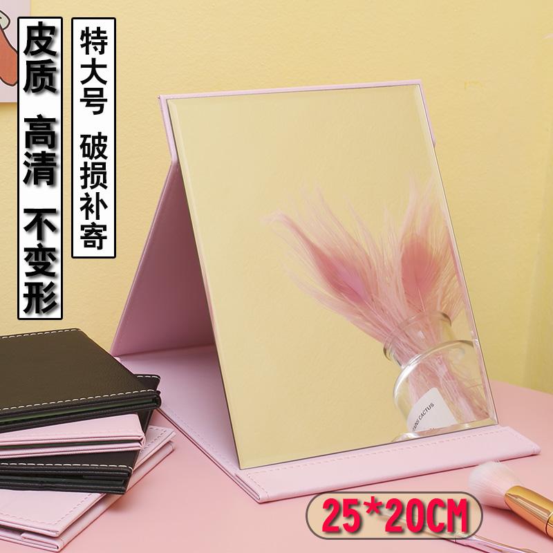 皮質鏡子化妝鏡折疊臺式便攜隨身高清學生宿舍大號小號桌面梳妝鏡