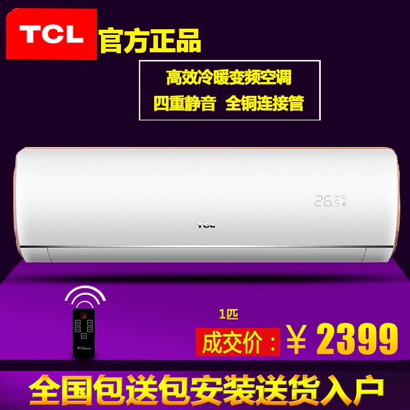 Der Zweite energieeffizienz TCLKFRd-26GW/F2AH12BpA-I nach häufigkeit der intelligente und hängen, klimaanlage