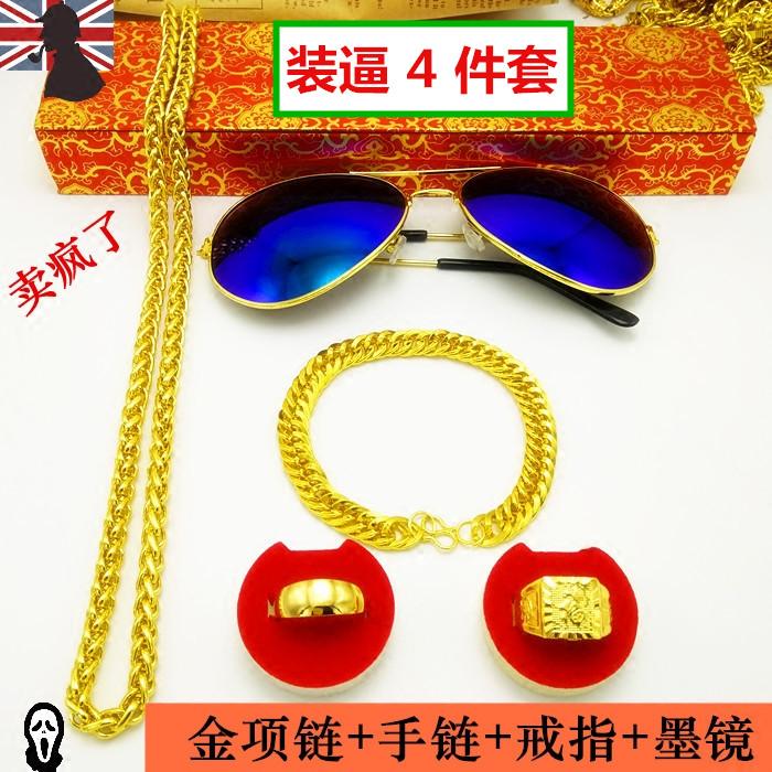 بيع الذهب 24K فيتنام محاكاة حزمة القوة مطلي قلادة قلادة من الذهب للرجال الطاغية كاذبة دايكن سلسلة لا
