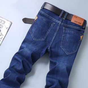 男士秋冬款加绒牛仔裤男直筒裤宽松弹力休闲裤子商务大码男裤