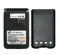 Motorola SMP-418 battery SMP418 battery 1200mah lithium battery walkie-talkie accessories