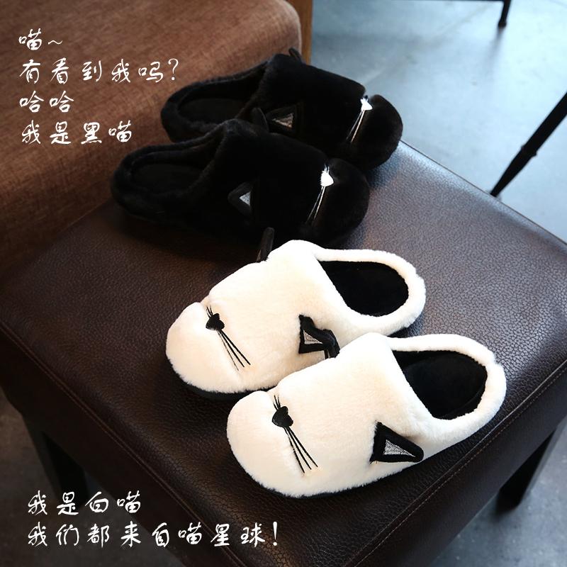 鼕季情侶棉拖鞋女男毛