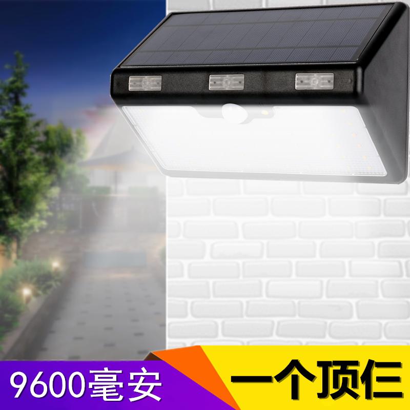 全新頂配 白光(9600毫安)太陽能燈戶外led人體感應燈墻壁燈射燈陽臺燈庭院燈超亮門燈