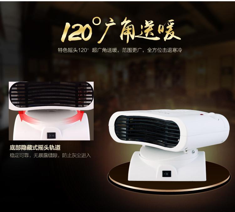 Móvil Hogar mini nevera pequeña de aire acondicionado el aire acondicionado para fines de calefacción y refrigeración en la cama