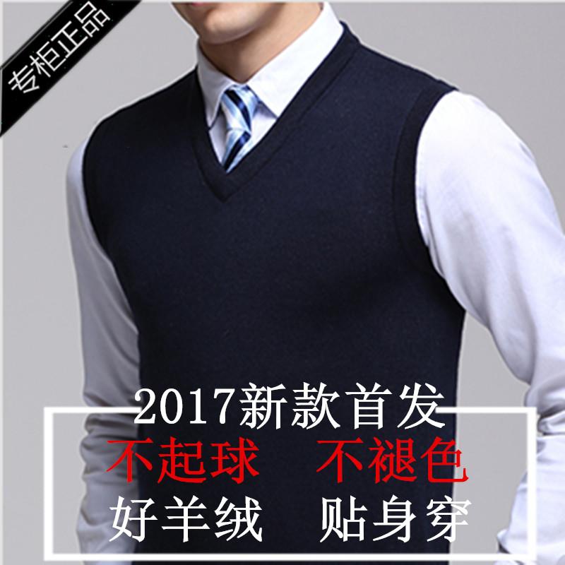 秋鼕新款中年男士羊絨背心羊毛馬甲V領大碼中老年坎肩針織衫毛衣