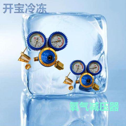 Qingdao sunny drukregelaar zuurstof bij tabel de zuurstofkraan airconditioning zuurstof reduceerventiel.