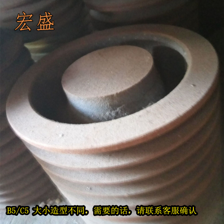 Triangle belt pulley B type 5 groove B5-200 heavy thickening can be machined with belt