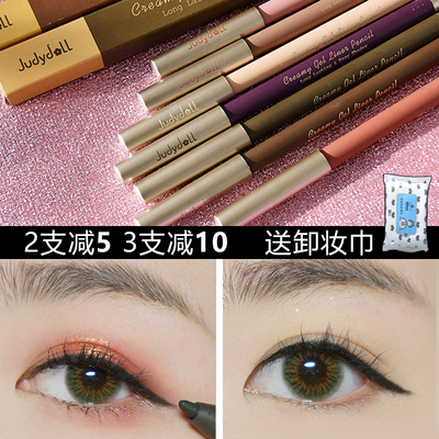Durable waterproof and smooth painting|Judydoll orange eyeliner pen lying silkworm pen is not blooming black and brown tape (持久防水顺滑好画|Judydoll橘朵眼线胶笔 卧蚕笔不晕染黑棕色带卷)