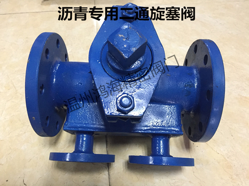 Cast steel insulated plug valve, two way flange plug valve, BX43W-16C asphalt plug valve