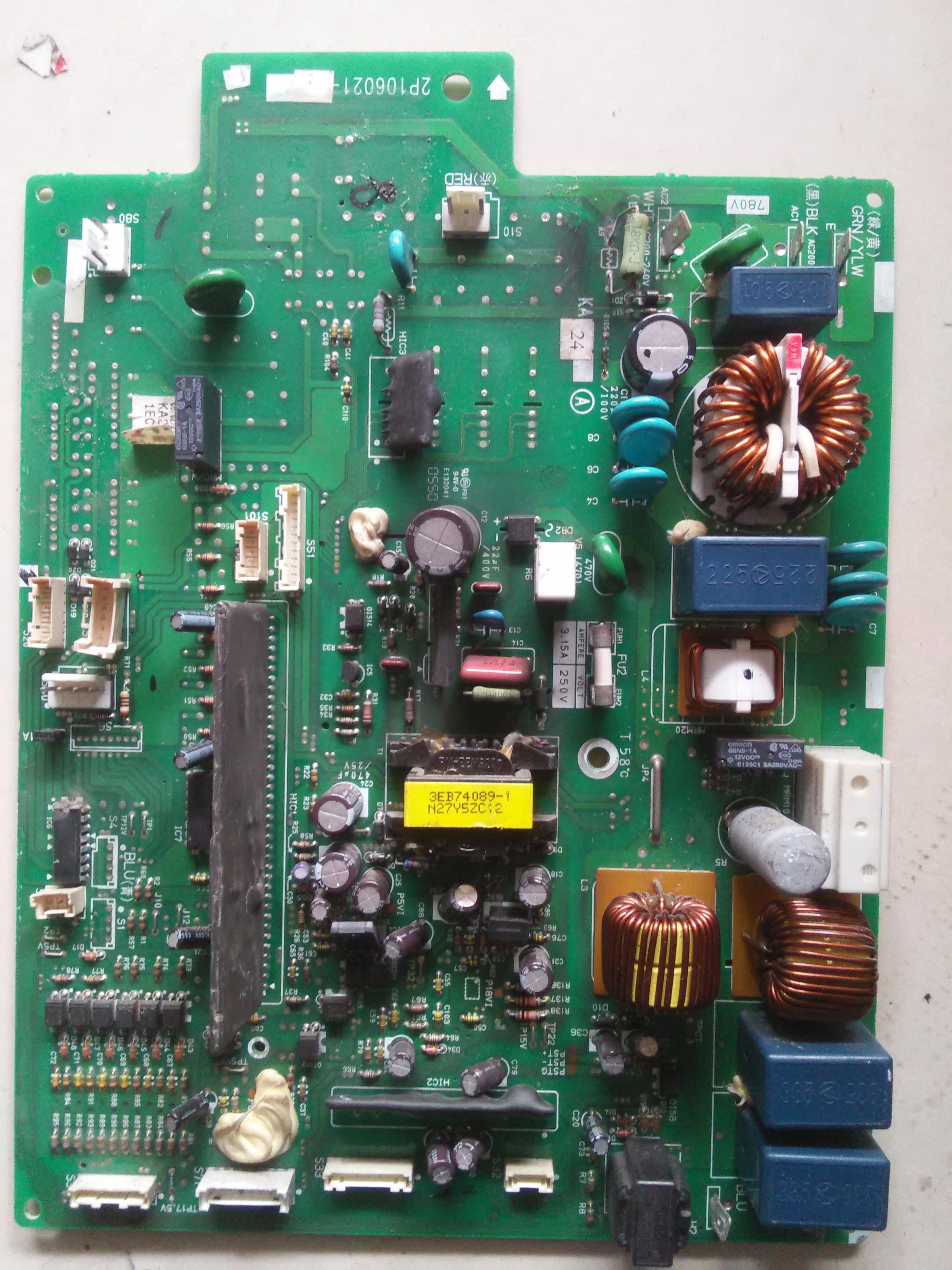 a nagy 2 - 3 a 变频 2P106021-1/4/7 RXD71BMVMC alaplap külső gép számítógép lapjáról