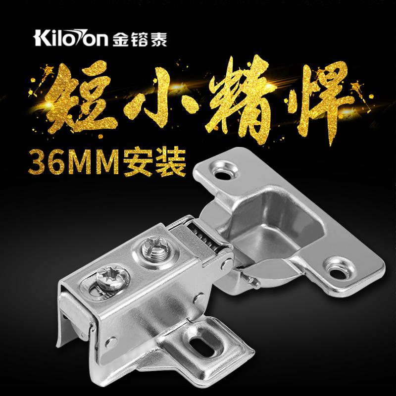 肥厚窄门ヒンジパイプスプリング自動閉鎖機五金部品油圧減衰緩衝短いアームヒンジ