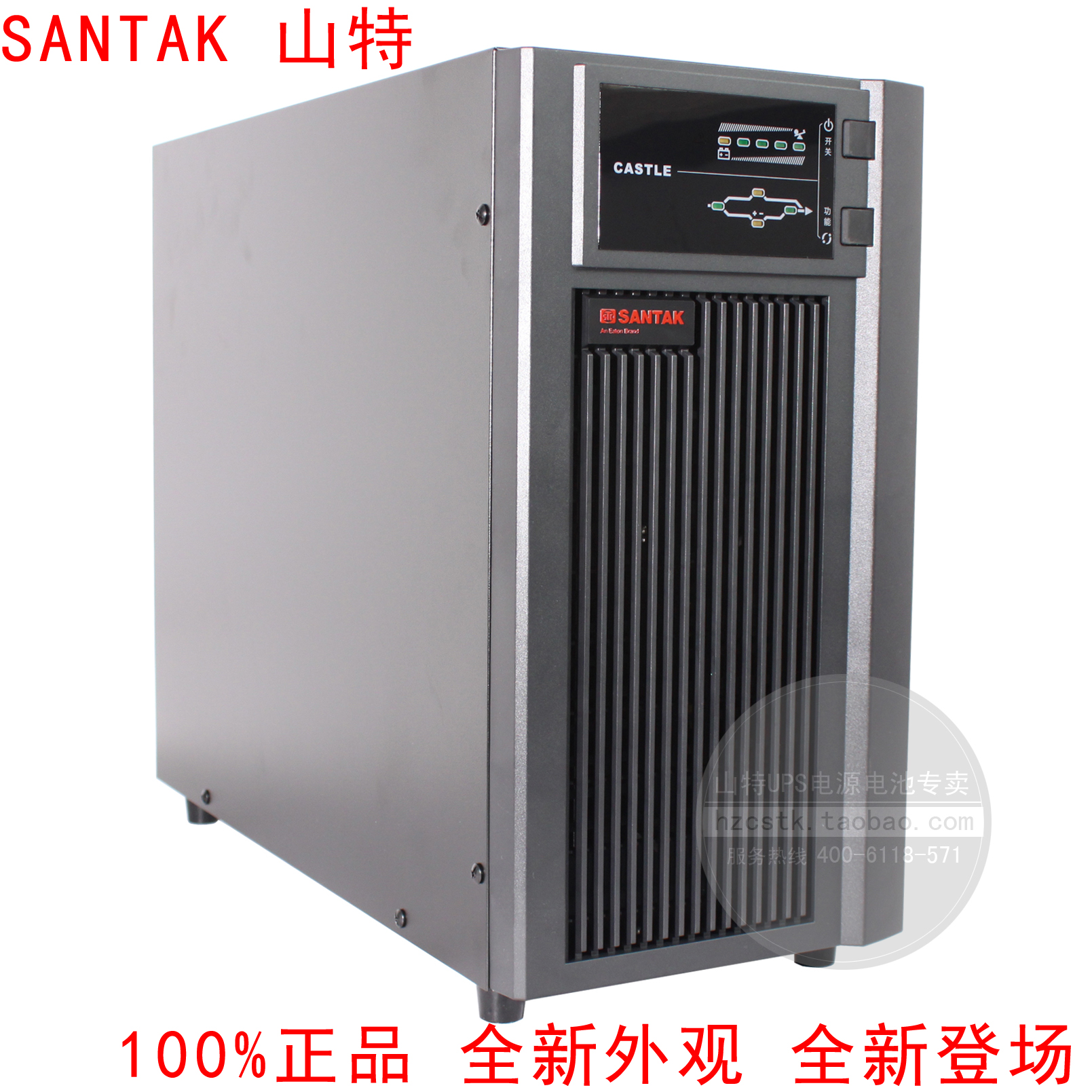 Fuente de energía ininterrumpida de Sant C6KS6KVA5400W en línea con el regulador de voltaje de la batería externa.