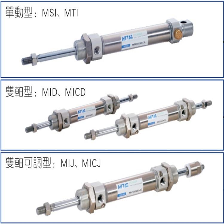 ægte airtac rustfrit stål cylinder MICJ32X25X50X75X80X100X125X150X175-S