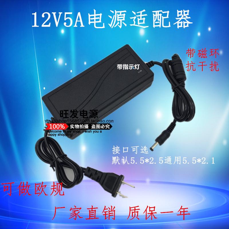 البريد حزمة 12V5A محول الطاقة العالمي 3A4ALED عرض رصد شاشات الكريستال السائل التلفزيون امدادات الطاقة