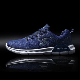 【鞋包】ins超火的秋冬季潮男鞋透气飞织男士跑步运动休闲旅游鞋子3