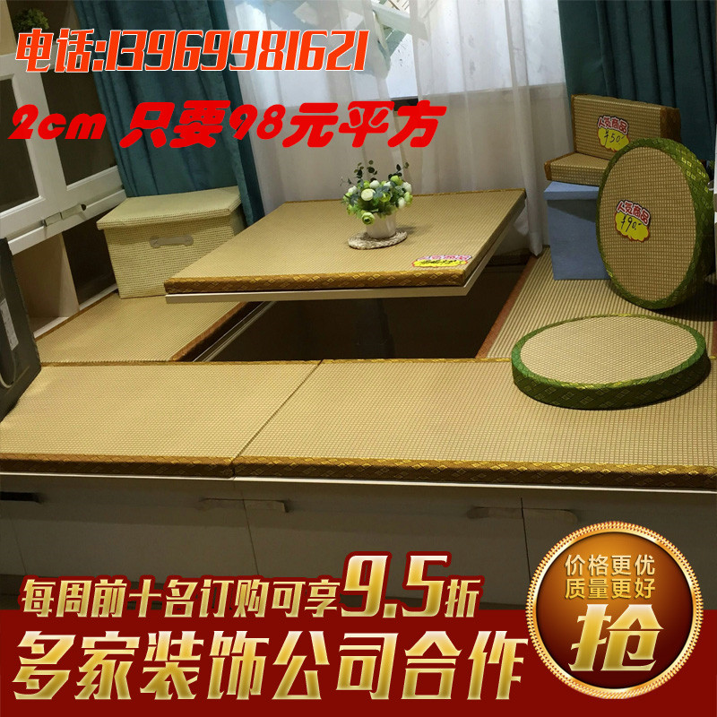 Tatami mats made of coconut m Japanese double emulsion mattresses fall cushions cushion platform